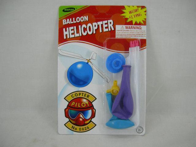 自装汽球直升机