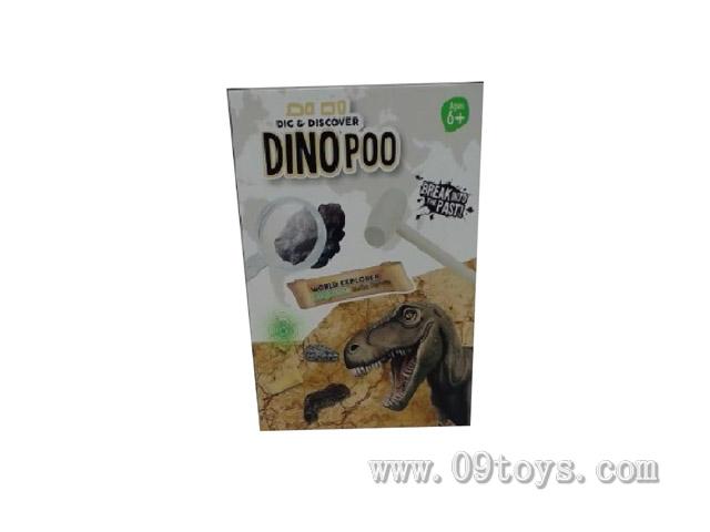 考古挖掘恐龙