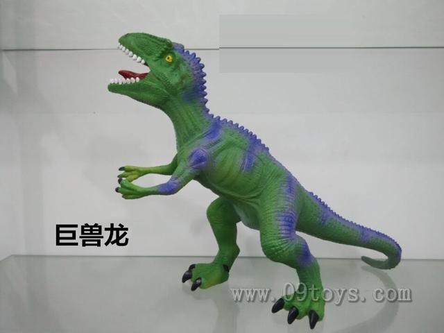 现代版巨兽龙