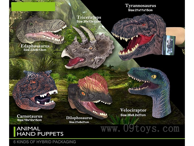 仿真恐龙手偶