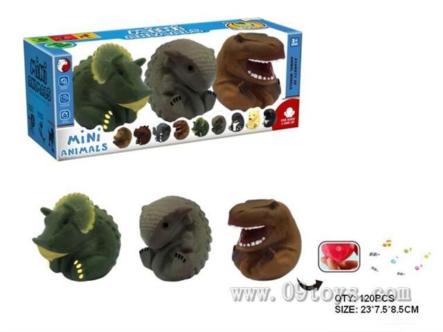 3只庄Q版恐龙