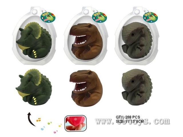 蛋庄Q版恐龙