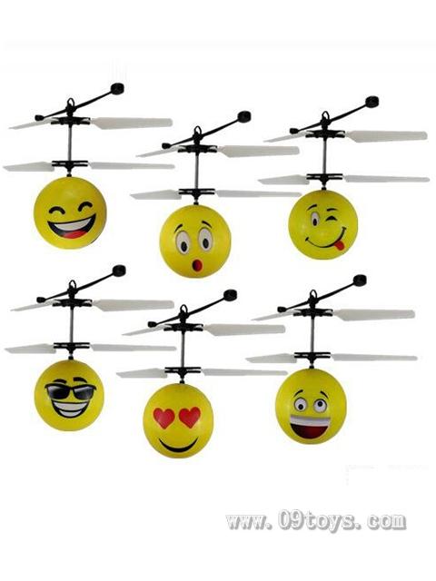 3秒启动双模式智能感应表情飞行球