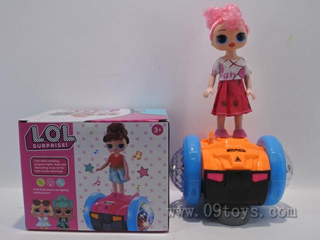 电动万向惊喜娃娃平衡车