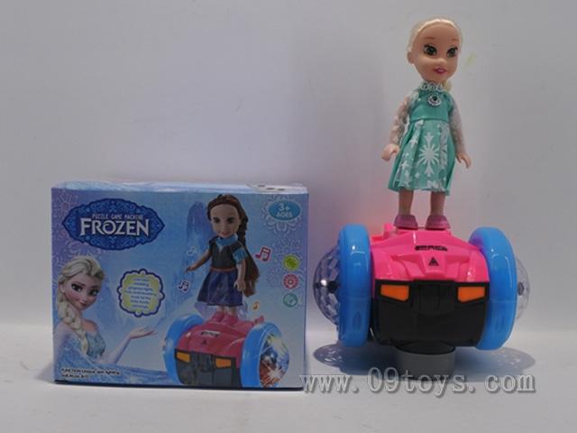 电动万向冰雪娃娃平衡车