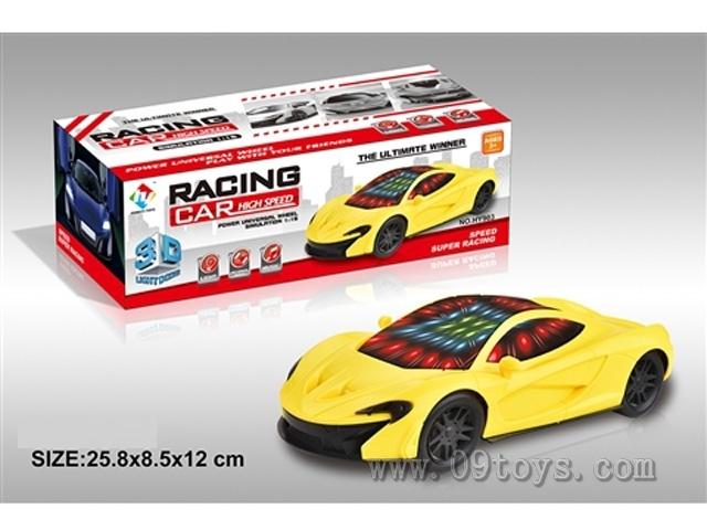 电动3D万向车(迈凯伦)带灯光音乐 (红、黄二色混装)