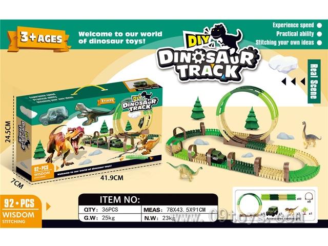恐龙电动轨道车