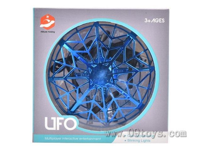 UFO感应飞行器