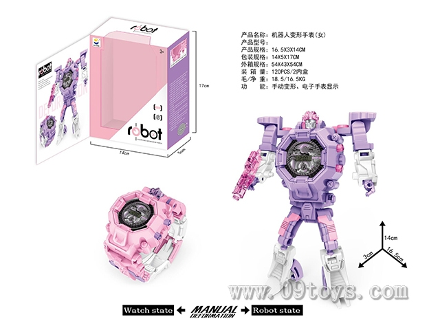 机器人变形手表(女)