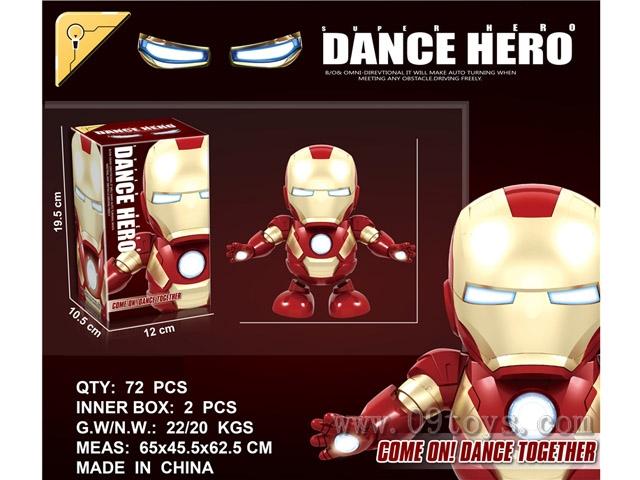 跳舞钢铁侠机器人