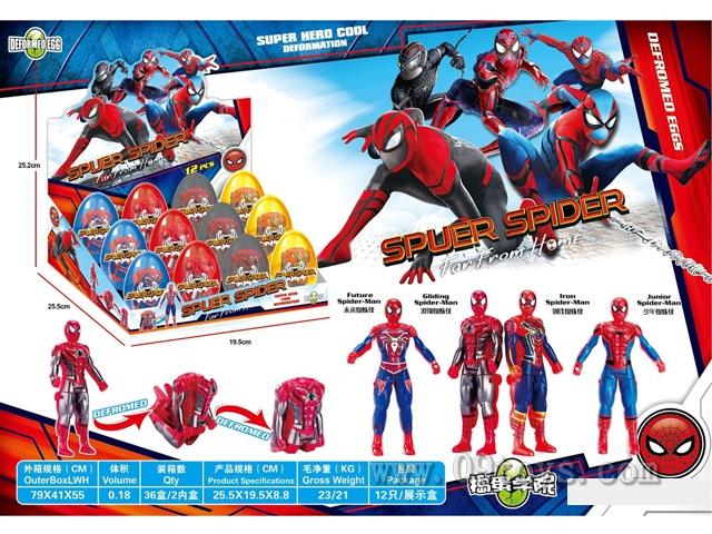 蜘蛛侠变形蛋12PCS