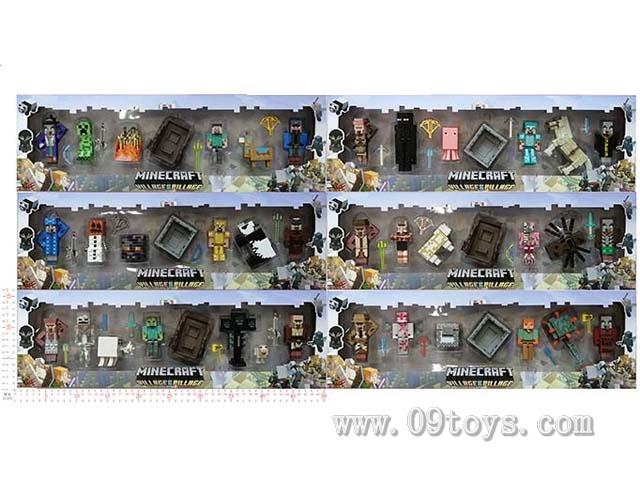 我的世界3寸公仔4只+载具+动物+配件散装6款