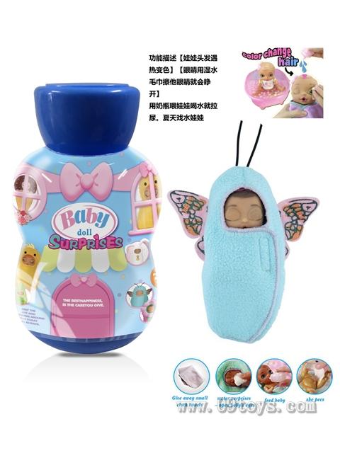 第二代惊喜BABYBORN6寸实身娃娃头发遇热变色带喝水拉尿功能带奶瓶
