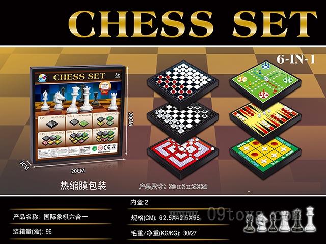 国际象棋六合一