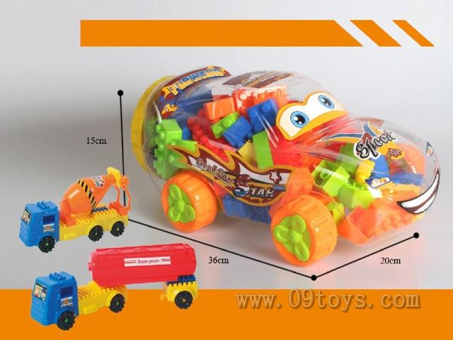 大跑车益智类积木多色混装称重240克(44PCS+)