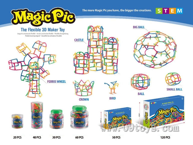 DIY益智创意弹性积木-MAGIC PIC (STEM玩具)20PCS