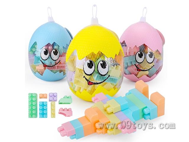 拼插积木吹瓶蛋(34PCS) (粉、蓝、黄3色混装)
