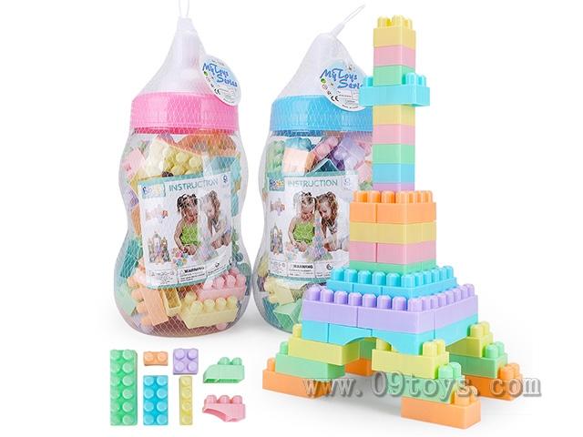 拼插积木吹瓶小奶瓶(68PCS)(蓝、粉2色混装)