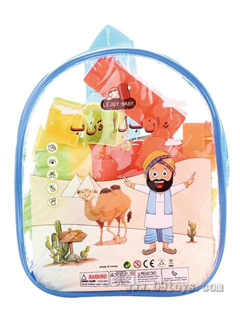 阿拉伯文背包益智类3#积木多色混装称重80克(30PCS+)