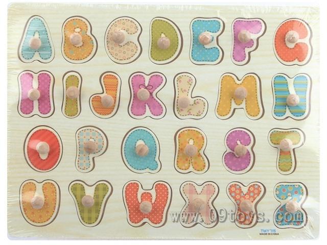 大写字母木质积木