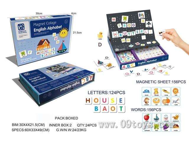 益智英语字母立体磁力书