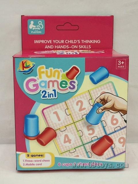 两盒一桌面游戏