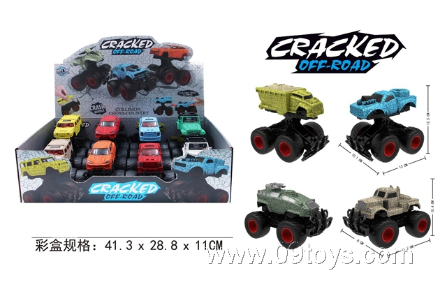 FRICTION CAR 8PCS