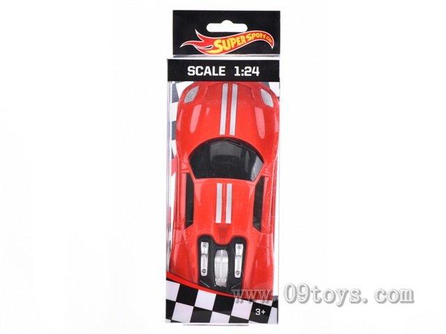 1:24惯性赛车
