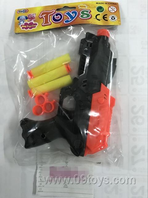 实色软弹枪吸盘