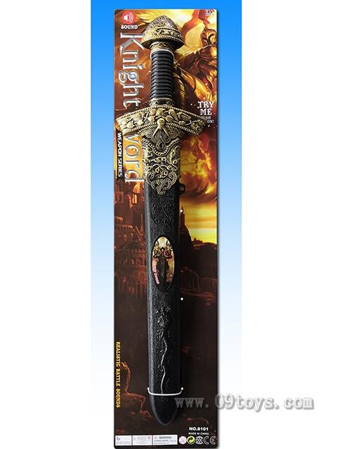 武士剑  IC带剑声