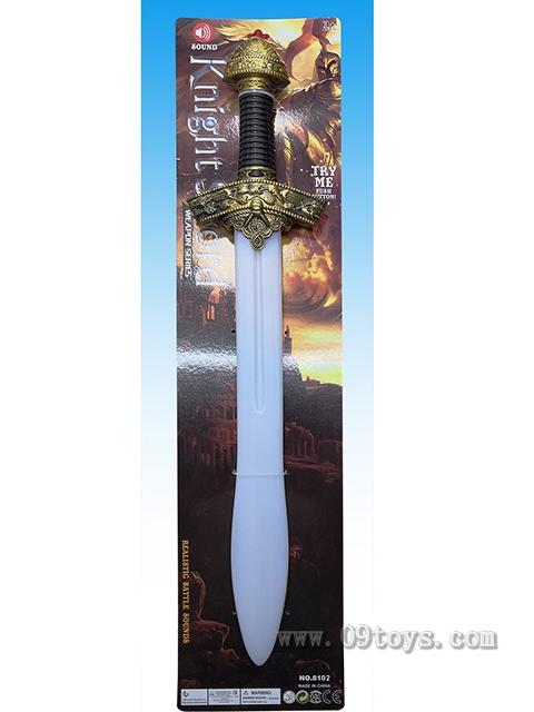 阔剑  IC带剑声