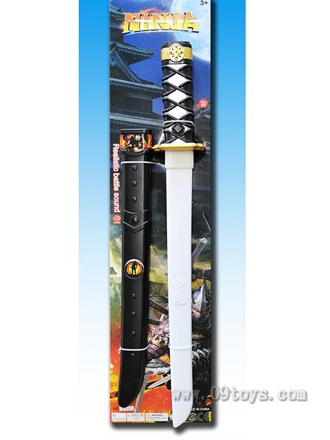 黑色忍者剑  IC带剑声