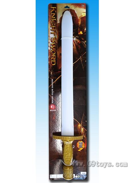 长剑    IC带剑声