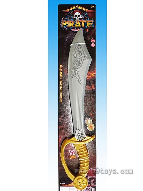 海盗刀 IC带剑声