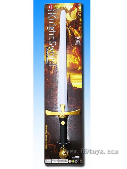 狮子剑  IC带剑声