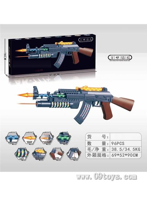 灯光震动电动枪(带红外线)