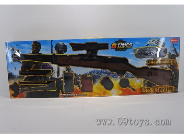 98k软弹枪