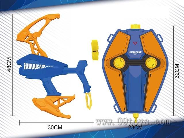 星际背包水 枪