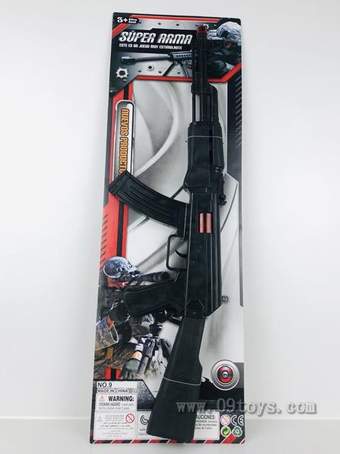 西班牙文AK47火石枪