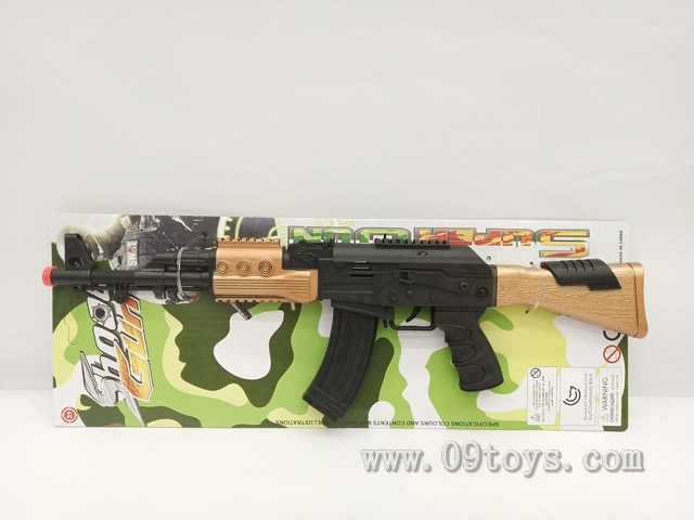 AK头尾金火石枪