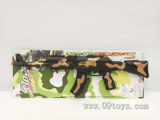 AK迷彩金火石枪