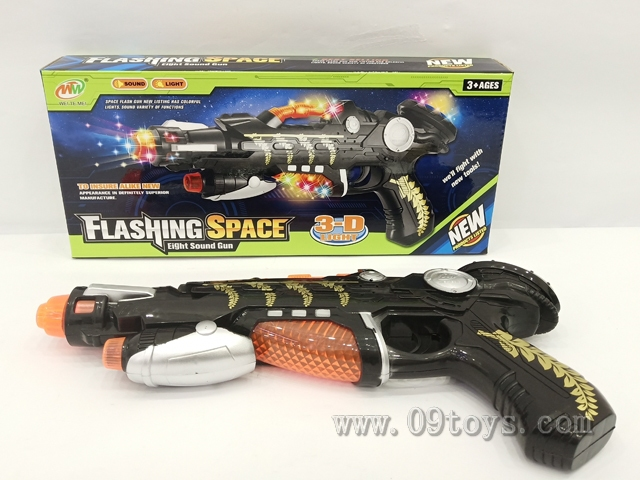 声音3D灯光太空枪
