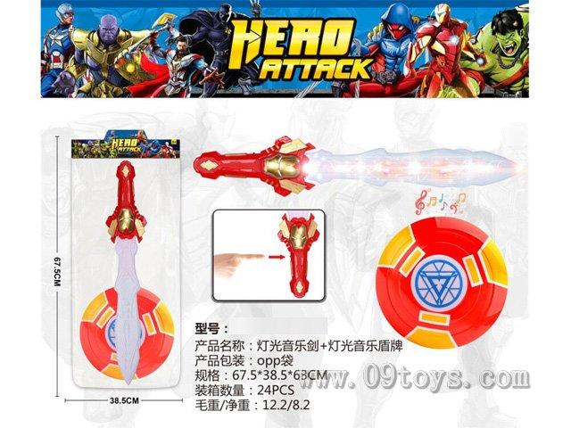 钢铁侠灯光语音盾(包3粒AG13)+灯光音乐钢铁公仔头剑