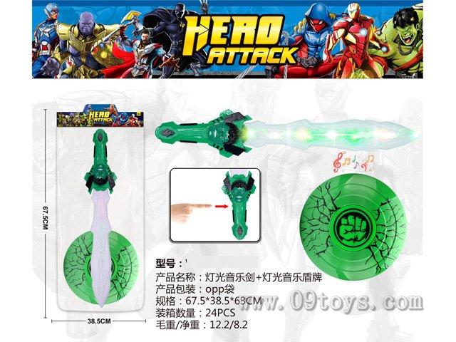 绿巨人灯光语音盾(包3粒AG13)+灯光音乐绿巨人公仔头剑