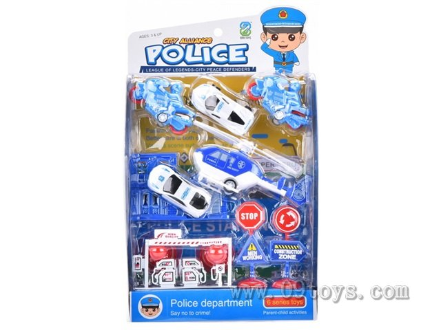 城市联盟&警察