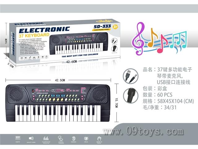 37键多功能电子琴带麦克风,USB接口连接线
