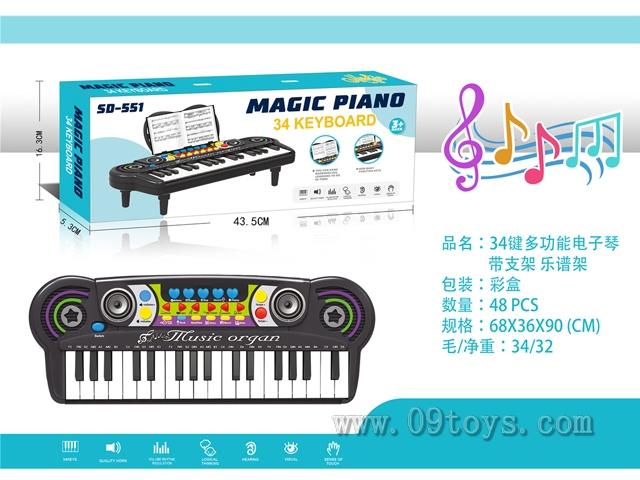 34键多功能电子琴 带支架 乐谱架