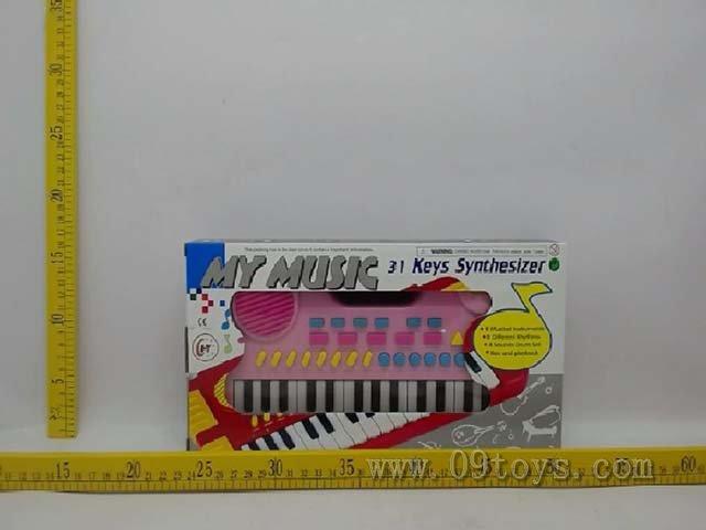 31键电子琴粉色
