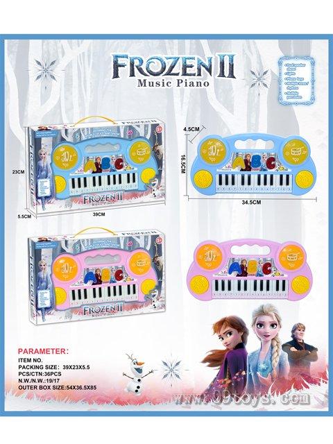 冰雪多功能电子鼓琴