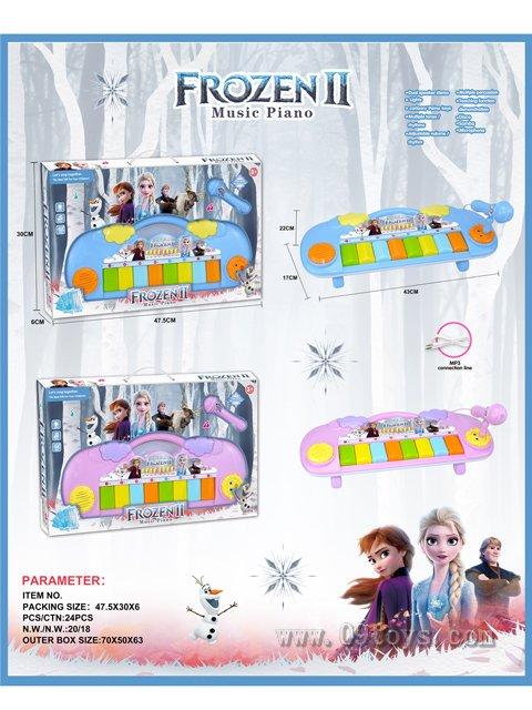 冰雪电子琴卡通8键+麦克风